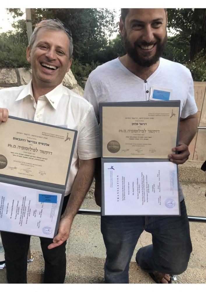 PhD graduats