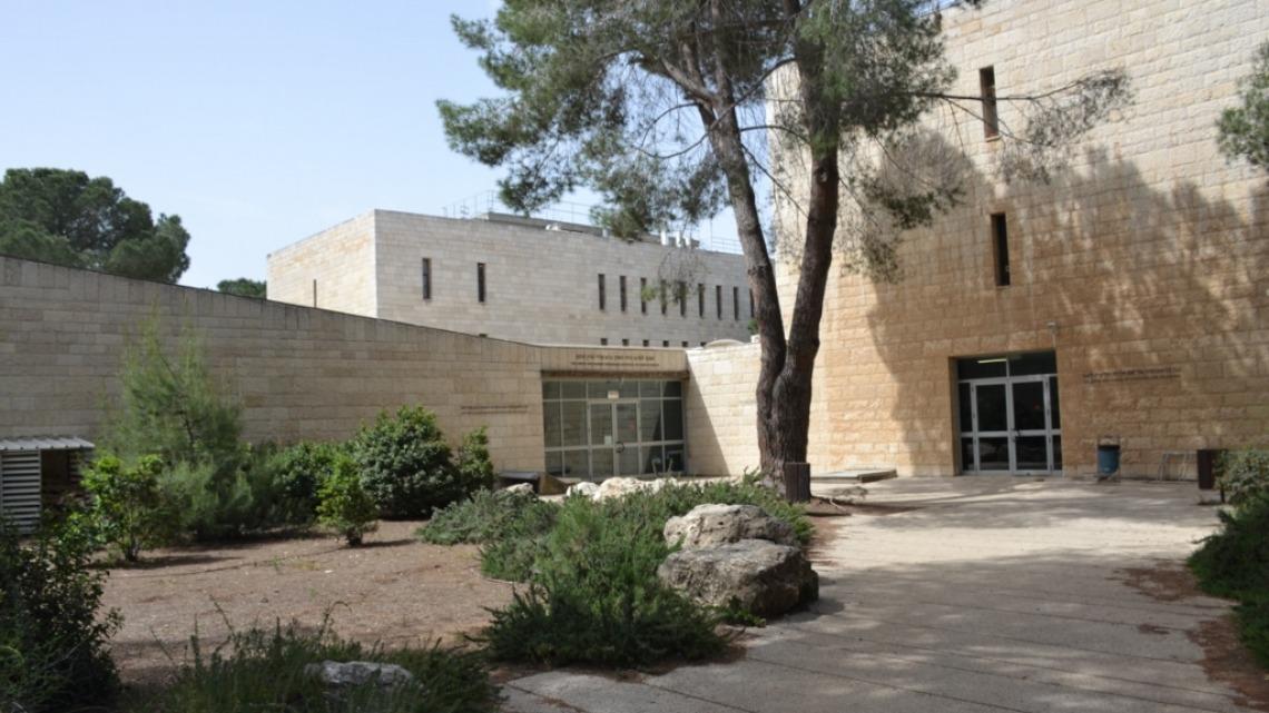 earth sciences building